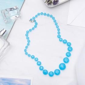 Бусы 'Монпасье' матовые, цвет голубой, 50 см Ош