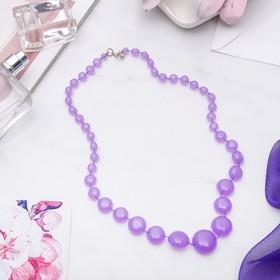 Бусы 'Монпасье' матовые, цвет фиолетовый, 50 см Ош