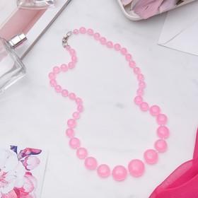 Бусы 'Монпасье' матовые, цвет розовый, 50 см Ош