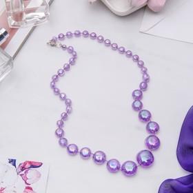 Бусы 'Монпасье' яркие, цвет фиолетовый, 50 см Ош
