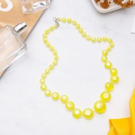 Бусы 'Монпасье' яркие, цвет жёлтый, 50 см Ош