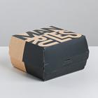 Коробка под гамбургер Man rules, 12 × 7 × 12 см