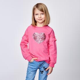 Толстовка для девочки MINAKU 'Сердечко', рост 92-98 см, цвет розовый Ош