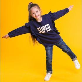 Толстовка для девочки MINAKU 'SUPER', рост 92-98 см, цвет синий Ош