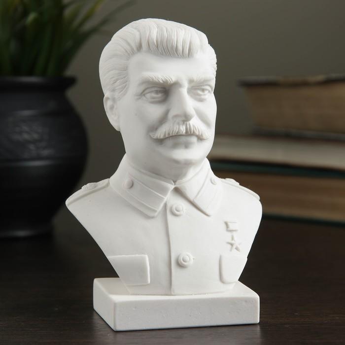Бюст Сталина №1 12,5см