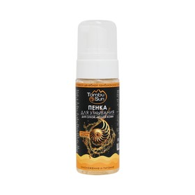 Пенка для умывания «Тамбу Сан» с муцином улитки для сухой зрелой кожи, 150 мл.