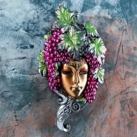 Венецианская маска 'Виноград' золото  30см Ош