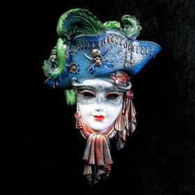 Венецианская маска 'Пират' 31,5см   МИКС Ош