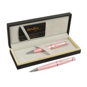 Ручка шариковая подарочная Scrikss Chic 62, поворотная, в чёрном футляре