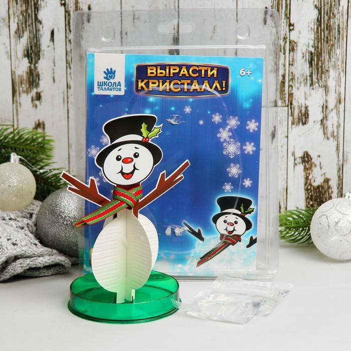 """Набор для выращивания кристалла """"Снеговик с шарфиком"""""""
