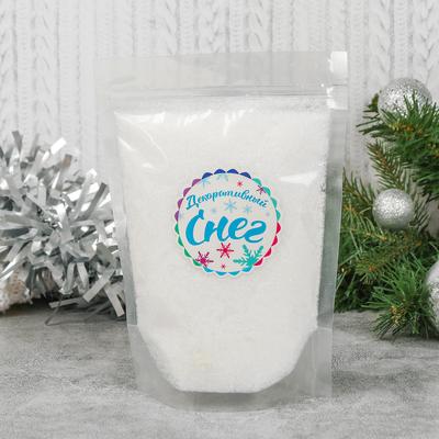 Снег искусственный сыпучий для декора «Мягкий с блёстками» 50 г
