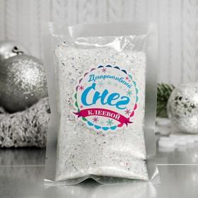 Снег искусственный клеевой для декора «Блёстки» 60 г