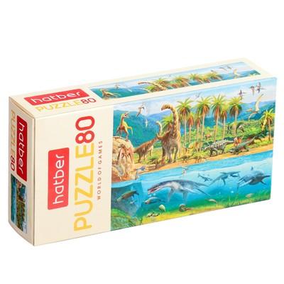 Пазл «Эра динозавров», 80 элементов - Фото 1