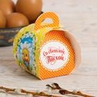 Пасхальная коробочка для яйца «Цыплята»