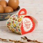 Пасхальная коробочка для яйца «Пасхальный паттерн»