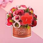 Свеча на открытке «Для тебя»
