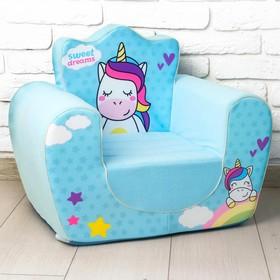 Мягкая игрушка-кресло «Единорог», цвета МИКС Ош