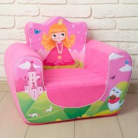 Мягкая игрушка «Кресло: Принцесса», цвет розовый Ош