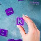Набор печатей для марципана и теста Доляна «Алфавит русский, цифры», 43 шт с держателем, буква 3 см - Фото 3
