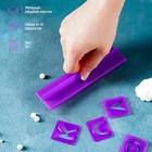 Набор печатей для марципана и теста Доляна «Алфавит русский, цифры», 43 шт с держателем, буква 3 см - Фото 4