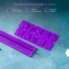 Набор печатей для марципана и теста Доляна «Алфавит русский, цифры», 43 шт с держателем, буква 3 см - Фото 5