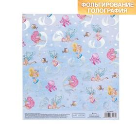 Бумага для скрапбукинга с фольгированием «Сказочные глубины», 15.5 × 17 см, 250 г/м