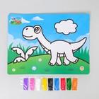 """Фреска с цветным основанием """"Динозавр"""" 9 цветов песка по 2 г"""