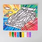 """Фреска с цветным основанием """"Суперкар"""" 9 цветов песка по 2 г"""