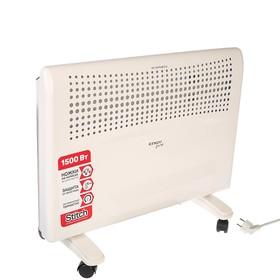Обогреватель ENGY EN-1500E energo, конвекторный, 1500 Вт, 20 м2, белый