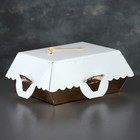 Упаковка для пирожных, BON BON, премиум, золотое основание, 16,5 x 13 x 10 см