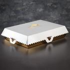 Упаковка для пирожных, BON BON, премиум, золотое основание, 32 x 22 x 10 см