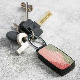 Брелок для поиска ключей «Сегодня хороший день» Ош