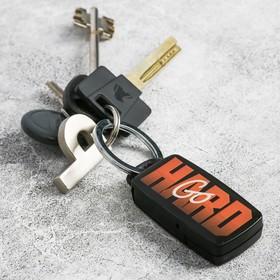 Брелок для поиска ключей «Go Hard» Ош