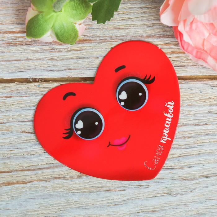 Валентинка‒наклейка объёмная «Самой красивой», 7 × 6 см