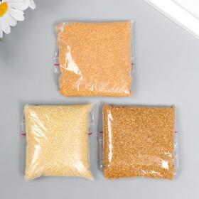 Песок цветной в пакете 'Тёмно-жёлтый' 100 гр Ош