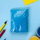 """Песок цветной в пакете """"Синий"""" 100 гр"""