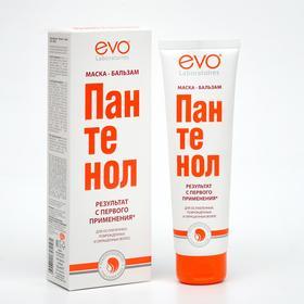 Маска-бальзам Пантенол EVO для ослабленных, поврежденных, окрашенных и сухих волос, 150 мл