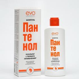 Шампунь Пантенол EVO для ослабленных, поврежденных, окрашенных и сухих волос, 250 мл