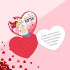 Открытка?валентинка двойная «Любимой подружке», 7 ? 6 см