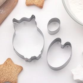 Набор форм для вырезания печенья 'Сова', 3 шт Ош