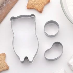 Набор форм для вырезания печенья 'Собака', 3 шт Ош