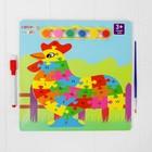 "Развивающий набор 3в1 ""Петушок"", раскрас, пазл, планшет, кисть, маркер, краски 6 цв по 2 г"
