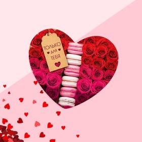 Открытка‒валентинка «Только для Тебя», розы и пирожное, 7.1 x 6.1 см Ош