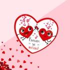 Открытка?валентинка «Выпьем за любовь!», сердечки, 7.1 x 6.1 см