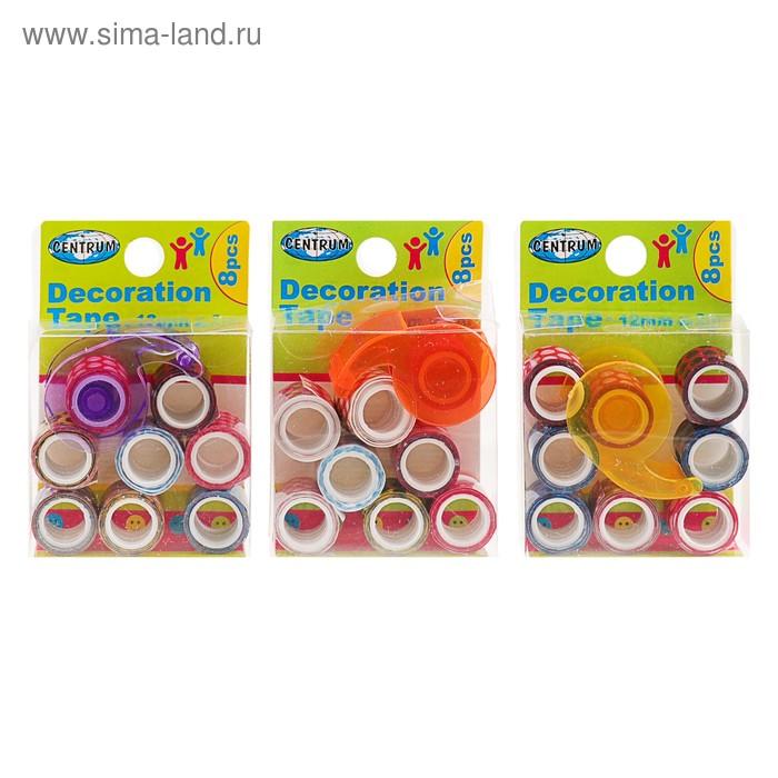 Клейкая лента декоративная 12 мм х 2 м, 8 роликов в упаковке + держатель, МИКС