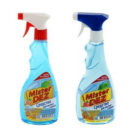 "Средство для мытья стёкол и зеркал Mister DEZ ""Грейпфрут"", 500 мл"