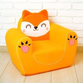 Мягкая игрушка кресло «Лиса» Ош