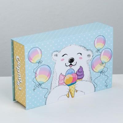 Коробка-книга «Радость», 20 × 12,5 × 5 см