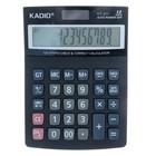 Калькулятор настольный, 12-разрядный, 311, двойное питание