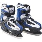 Коньки раздвижные HUDORA Set HD, цвет синий, размер 28-31